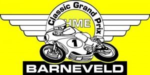 hme_1_logo